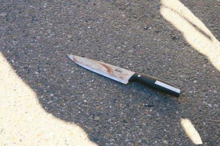 coltello[1]